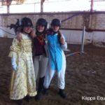 Scuola equitazione Kappa Equestre maneggio coperto